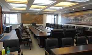 某市市委党委会议室1
